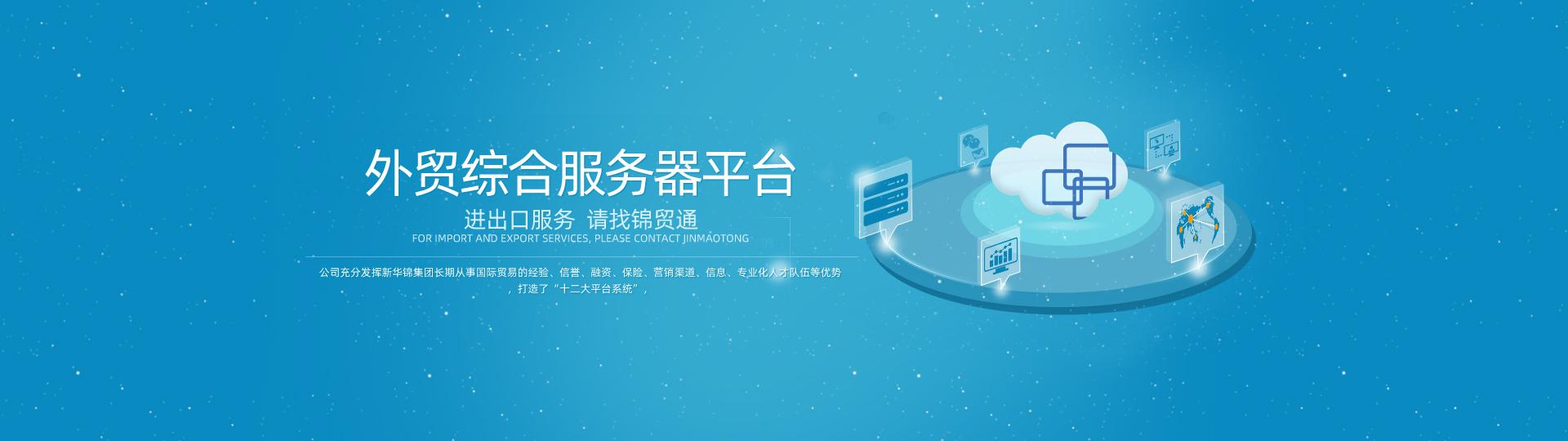 中小微服务平台